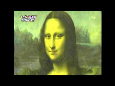 I Giganti dell'Arte - Daniele Di Stefano