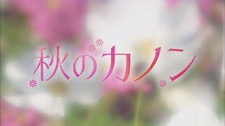 白夜姫 第128話