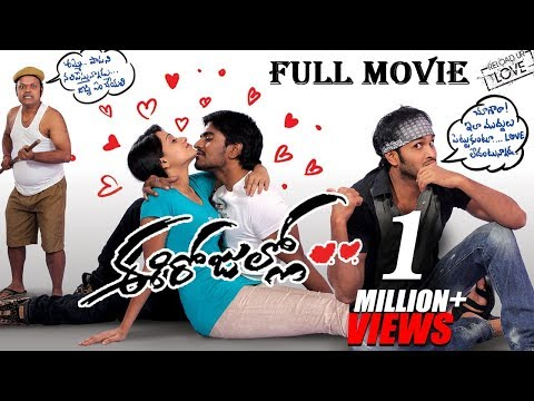 Ee Rojullo Telugu Full Length Movie || 1080P With Subtitles || Srinivas, Reshma