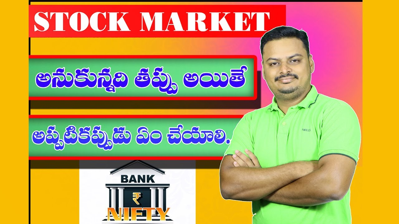 Technical Analysis | Stock Market Learning | Flag | IRCTC | Grasim | Dabur India | Ultra Tech |