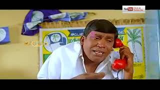 வடிவேலு மரண காமெடி 100% சிரிப்பு உறுதி    Vadivel Election comedy    Vadivelu Phone Comedy