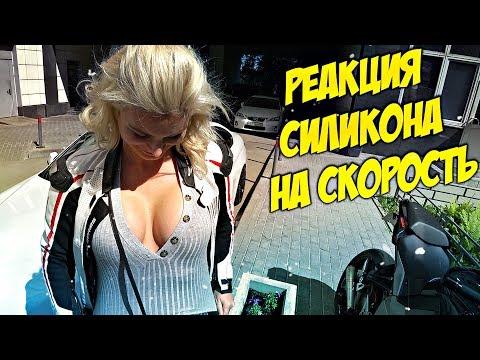 Я БЫЛ У НЕЁ ПЕРВЫМ | ПРОКАТИЛ КРАСОТКУ