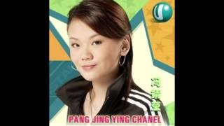 Chanel Pang 馮靖莹 - 祝我生日快乐