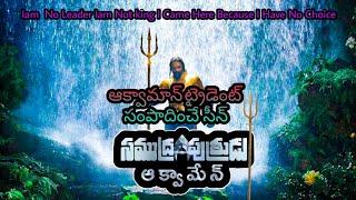 Aquaman Getting Trident Scene Telugu