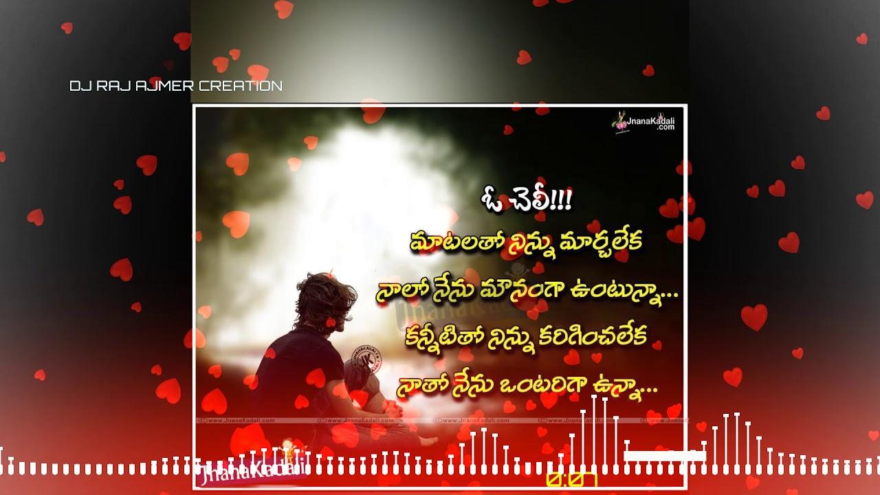 Ninnu Chusake Telugu Movie New Super Hit Song WhatsApp ...