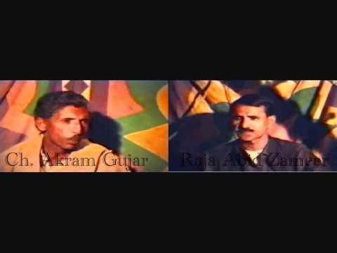Ch. Akram Gujar & Raja Abid Zameer (Vol 3) Part 1