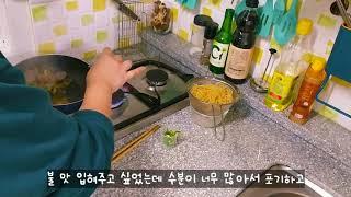 초 간단 마라 파스타 자취생 면 요리 꿀팁!! #노브랜…