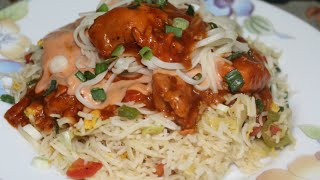 SINGAPORRIAN RICE || HOW TO COOK SINGAPORRIAN RICE IN PAKISTANI STYLE