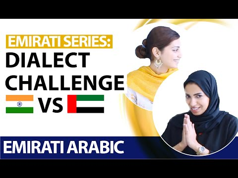 Emirati Arabic and Hindi language challenge