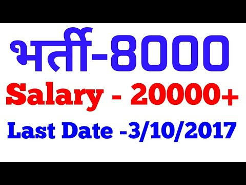 LATEST VACANCY 2017 in  banks॥LATEST VACANCY BANK CLERK॥IBPS CLERK 2017 NOTIFICATION॥IBPS CLERK 2017