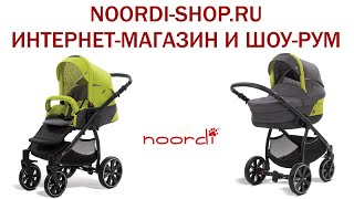 Шоу-рум магазина noordi-shop.ru