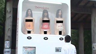 Die 7 verrücktesten Automaten der Welt