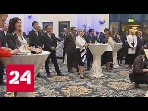 В Москве прошел официальный прием послов зарубежных стран в преддверии WorldSkills-2019