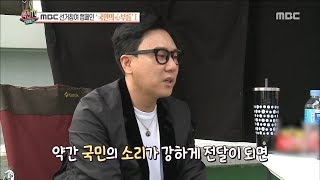 [Section TV] 섹션 TV - What do you think about Lee Sang-min who became the main character? 20180521