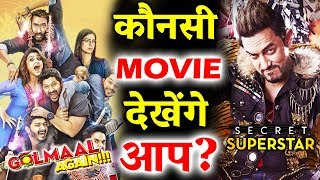 Golmaal Again | Secret Superstar | Which Movie You Will Watch This DIWALI 2017