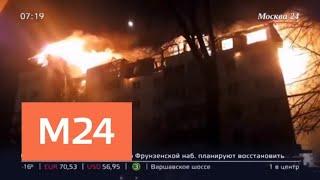 Майнинговое оборудование могло стать причиной пожара в жилом доме в Приморье - Москва 24