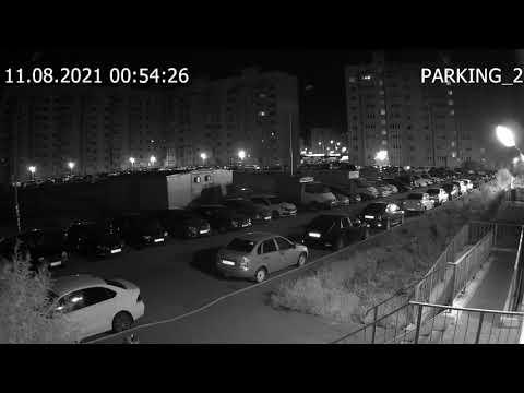 Камера на улице ночью (слабое освещение)