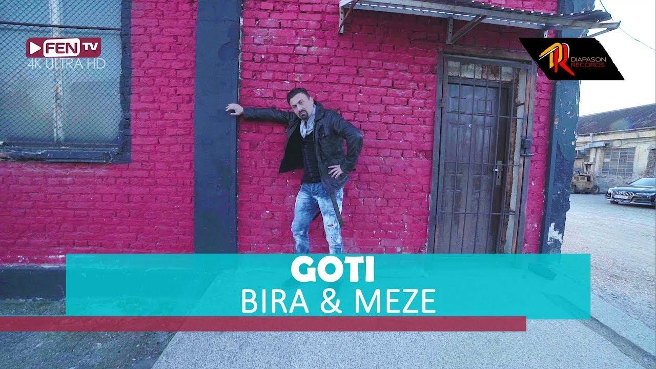 Готи - Бира и мезе