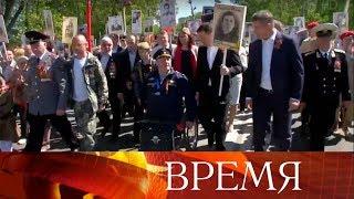 В акции «Бессмертный полк» по всей России приняли участие более 10 миллионов человек.