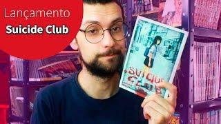 [LANÇAMENTOS] - Suicide Club