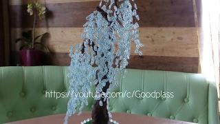 Бисероплетение. Плетем дерево Ива из бисера.Часть 1