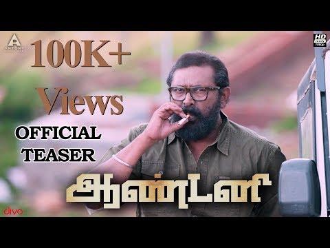 Antony - Official Teaser | Lal, Nishanth,...
