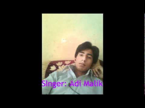 MerAy dil ki Darkn Main Adi Malik