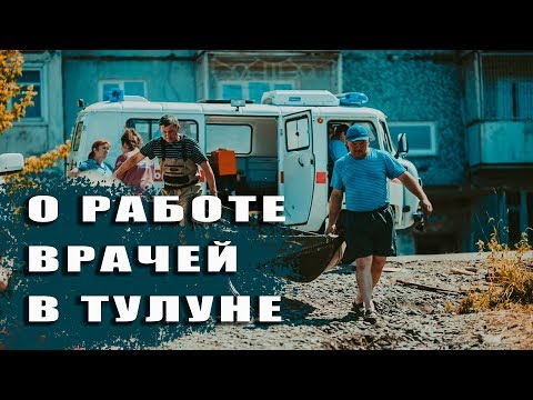 Вероника Скворцова назвала фантастической работу врачей Иркутской области во время паводка