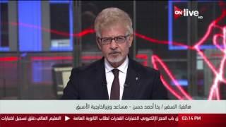 رخا حسن : العراق ستمر بمرحلة حرجة الفترة المقبلة.. فيديو