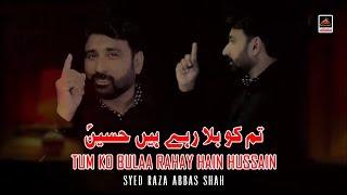 Noha - Tum Ko Bulaa Rahay Hain Hussain - Raza Abbas Shah - 2019 | New Noha 2020