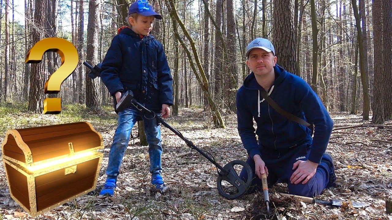 ПОИСКИ СОКРОВИЩ с металлоискателем - Даник и папа ищут КЛАД! 13+