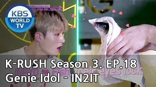 Genie Idol - IN2IT [KBS World Idol Show K-RUSH3 / ENG,CHN / 2018.07.13]