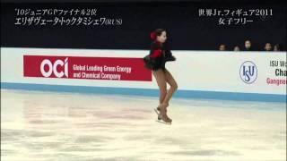 Junior Worlds Elizaveta Tuktamisheva 2011 lp