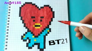Bt21 Art - Travel Online
