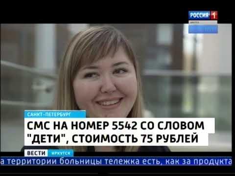 Выпуск «Вести-Иркутск» 21.10.2019 (17:00)
