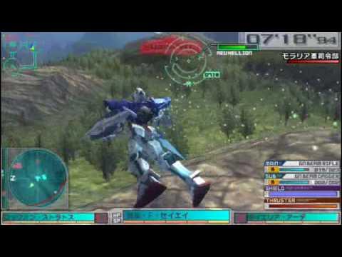 gundam assault survive english psp game  free