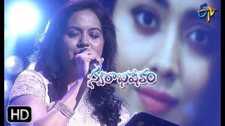 Ee Kshanam Oke Oka Song | Sunitha Performance | Swarabhishekam | 18th August 2019 | ETV Telugu