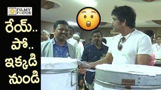 Nagarjuna Angry on Staff @MAA Elections 2019 || Chiranjeevi - Filmyfocus.com