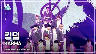 [예능연구소 4K] 킹덤 직캠 'KARMA' (KINGDOM FanCam) @Show!MusicCore 210710