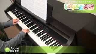 使用した楽譜はコチラ http://www.print-gakufu.com/score/detail/67489...