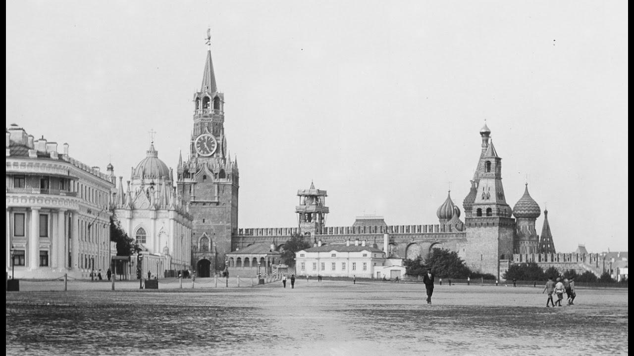старинные фото московского кремля разные годы примаков