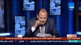 بالورقة والقلم - أسباب  تسليح الجيش المصري بهاذا الشكل في هذة الأيام