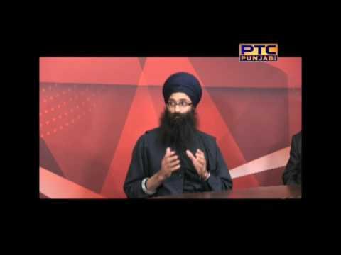 Headline Canada - 37 | Working of World Sikh Organisation
