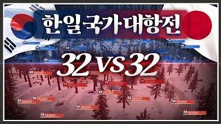 한국 유튜버가 일본전을 하면 생기는일 [배틀그라운드]