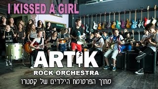 katy Perry - I Kissed A Girl Cover By Artik rock orchestra
