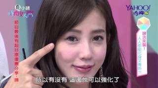 EP32. 寒流來襲!人人都能化身韓版又青姊?!