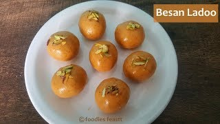 Besan ladoo Recipe / How to make besan ke ladoo / easy diwali sweets / instant sweet recipe