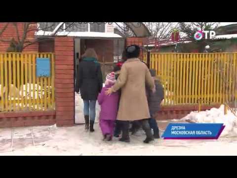 Малые города России: Дрезна - здесь живет самая большая в Московской области семья