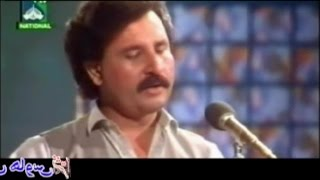 Stargi Da Yaar - Sardar Ali Takkar - Pashto Classic Songs Of Legend