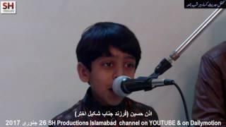 Izne Hussain 260117 Majlis wa Mehfil Hadise Kisa Res Janab Shakeel Akhtar Islamabad